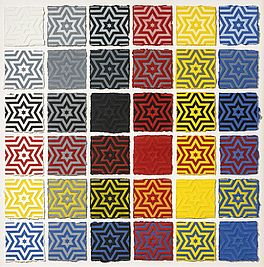 Six pointed Stars, Auktion 453 Los 746, Van Ham Discoveries & SOR Rusche - XXL